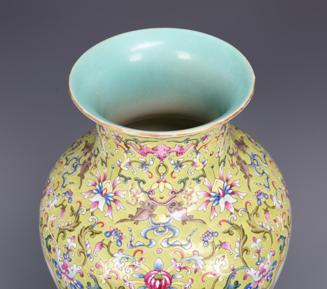 Famille Rose Porcelain  Vase with Mark - 4