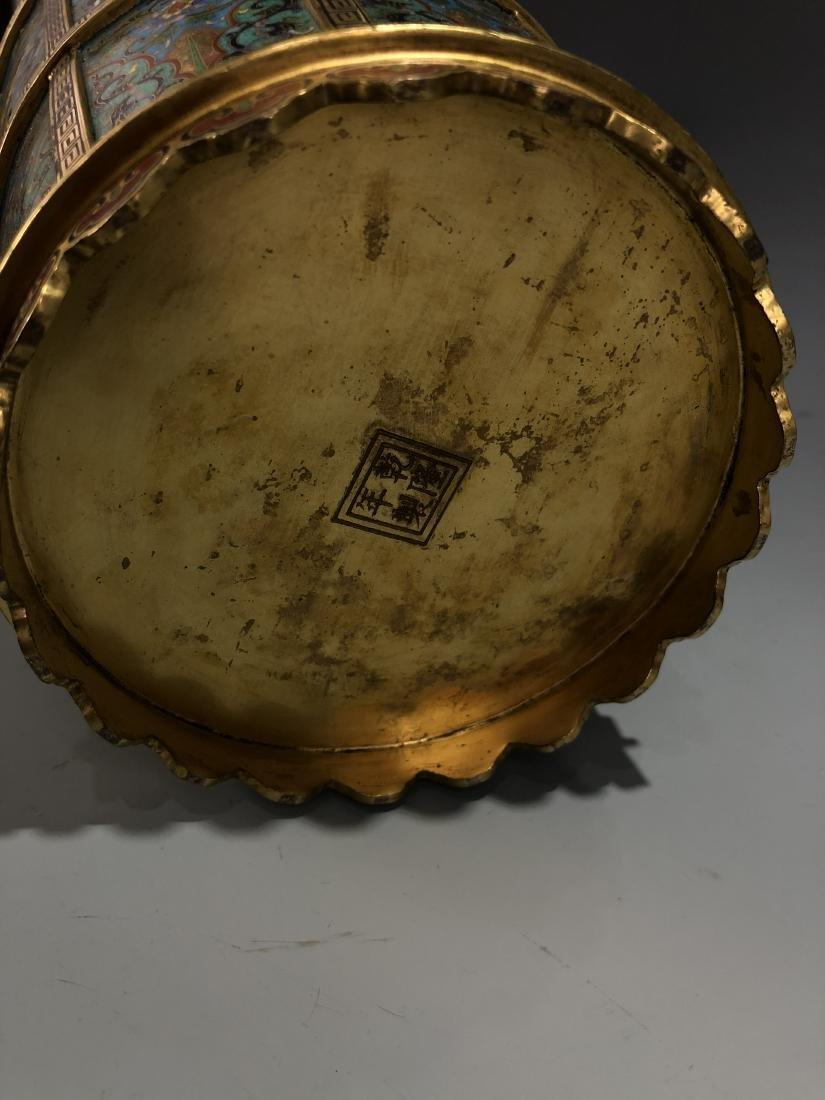 Cloisonne Enamel Gilt Bronze Lingzhi Flowerpot W/ Mark - 8