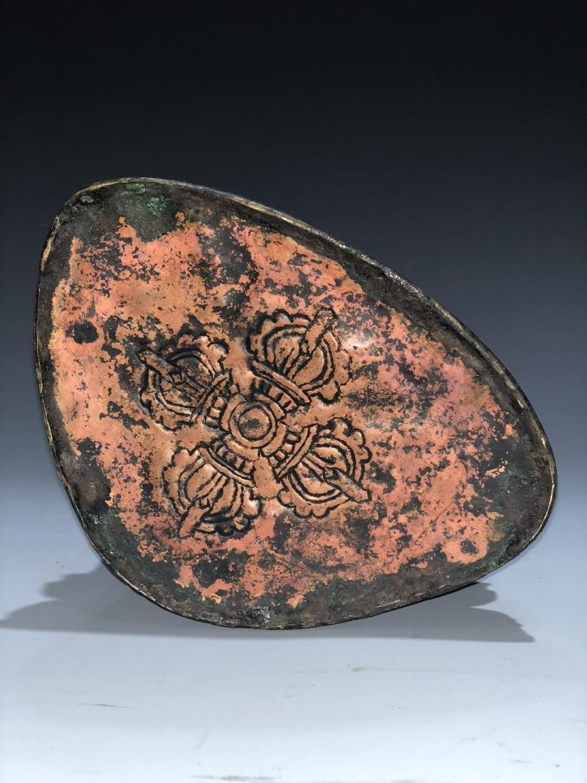 A Rare Silver-Inlaid Copper Alloy Figure of Guru - 7