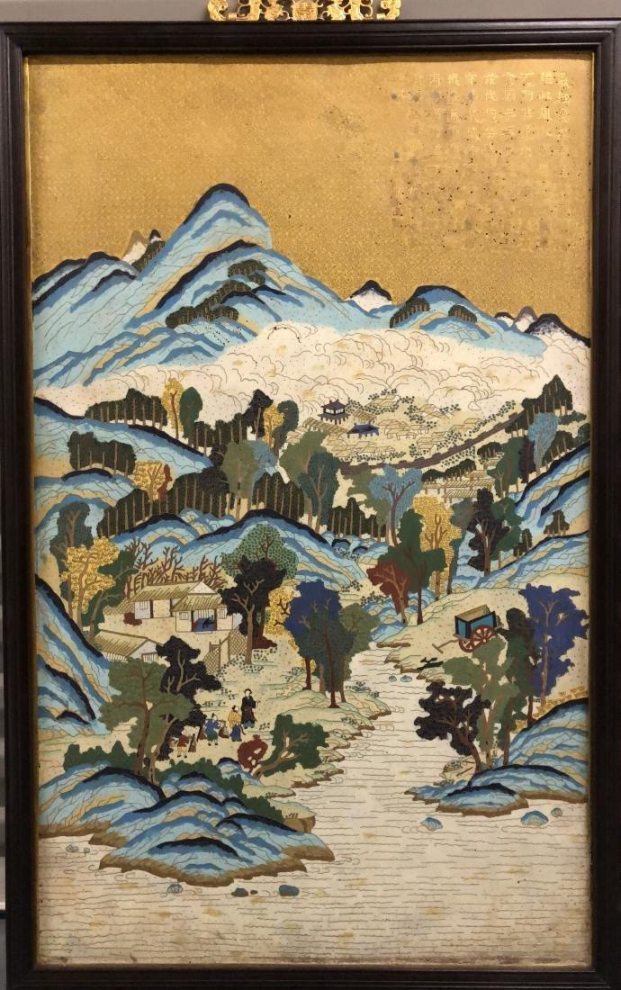 Cloisonne Enamel Landscape Hanging Screen