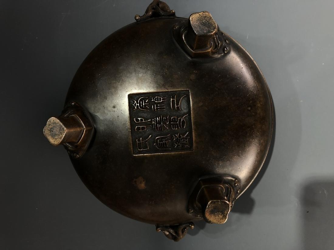Bronze Tripod Censer with Mark - 7