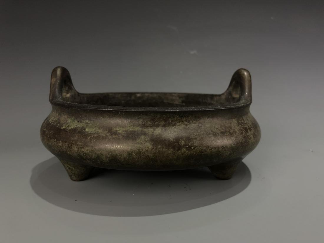 Bronze Tripod Censer with Mark