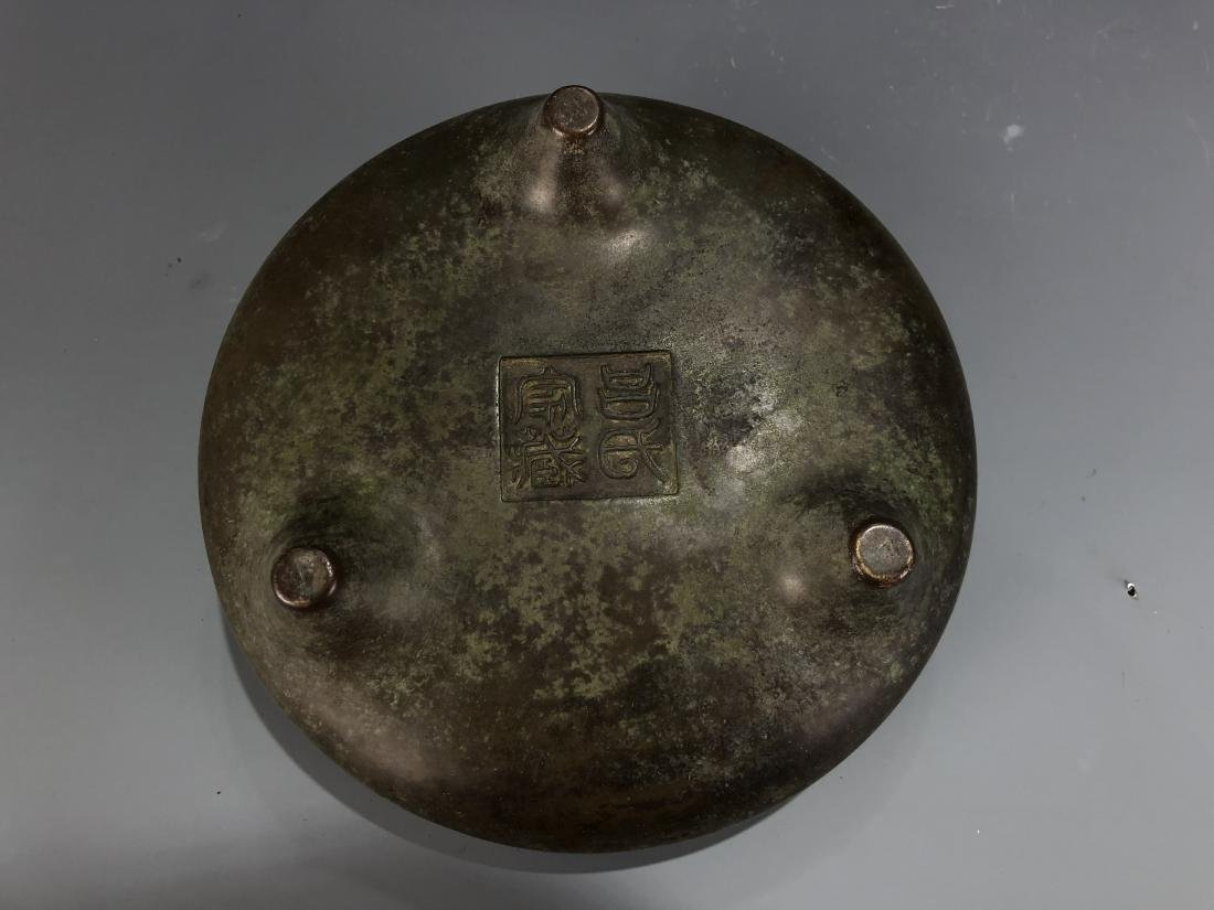 Bronze Tripod Censer with Mark - 5