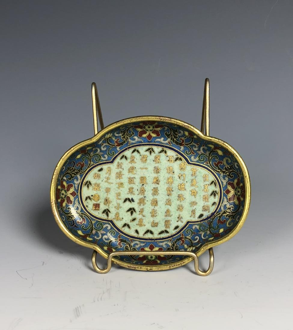 Cloisonne Enamel Washer  Chinese Characters and Mark