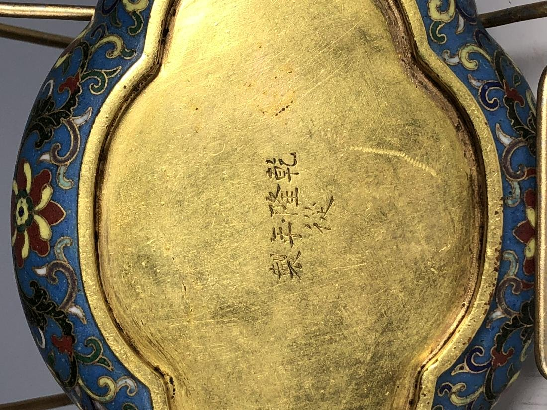 Cloisonne Enamel Washer  Chinese Characters and Mark - 7