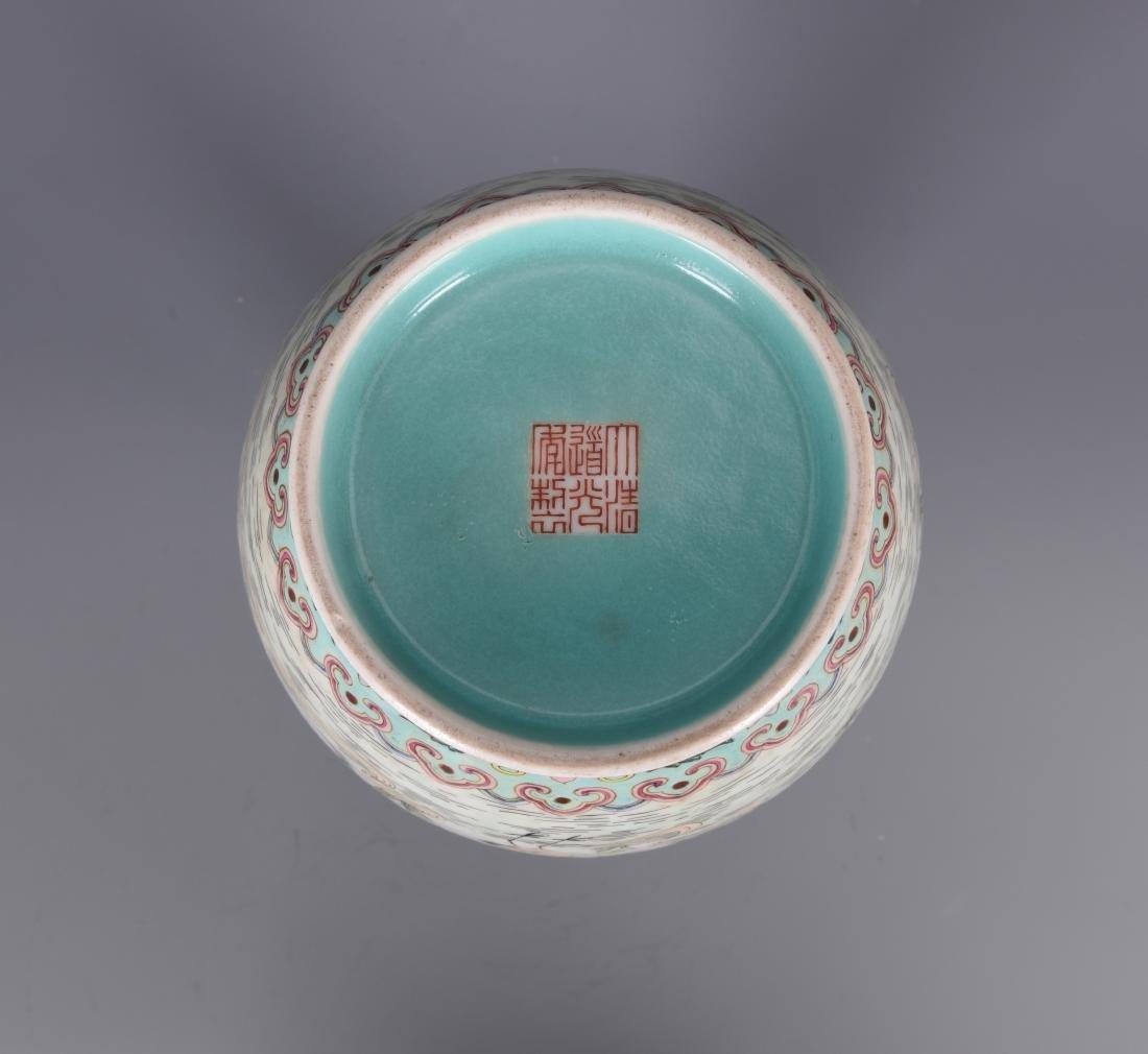 Famille Rose Porcelain  Vase with Mark - 10