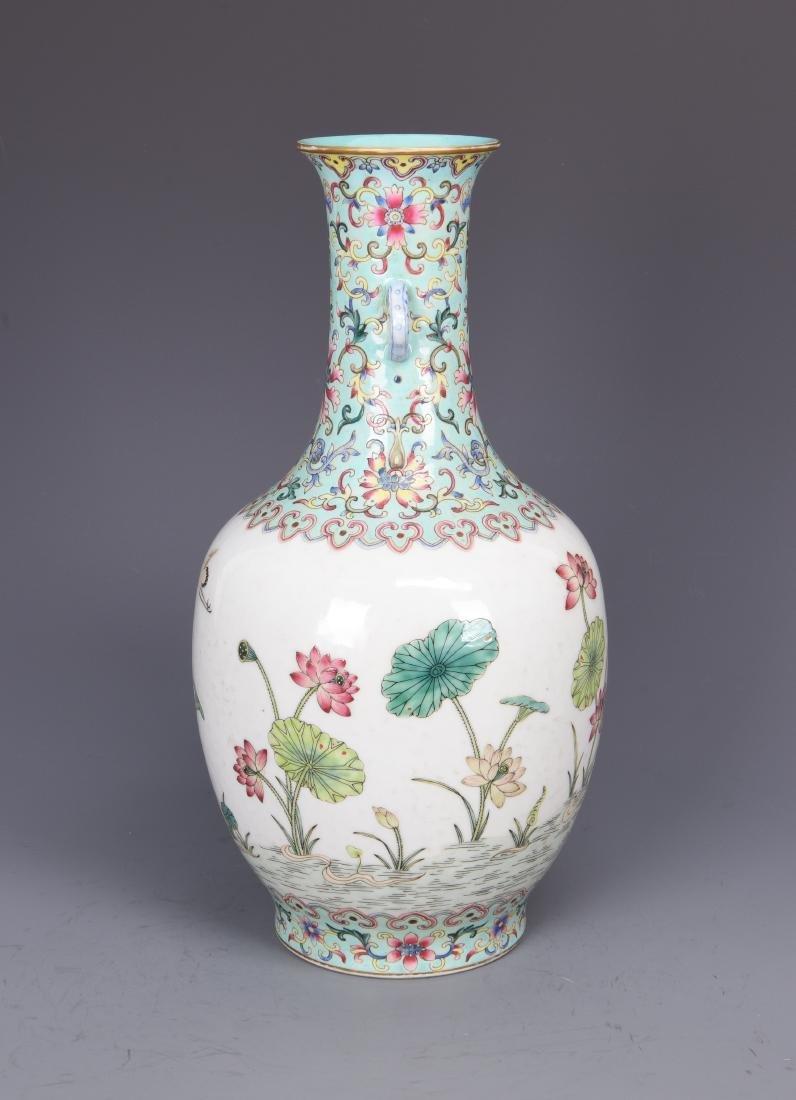 Famille Rose Porcelain  Vase with Mark - 12