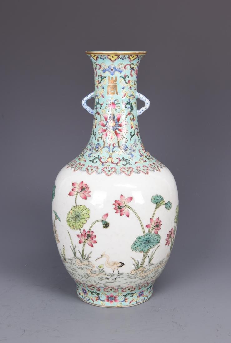 Famille Rose Porcelain  Vase with Mark