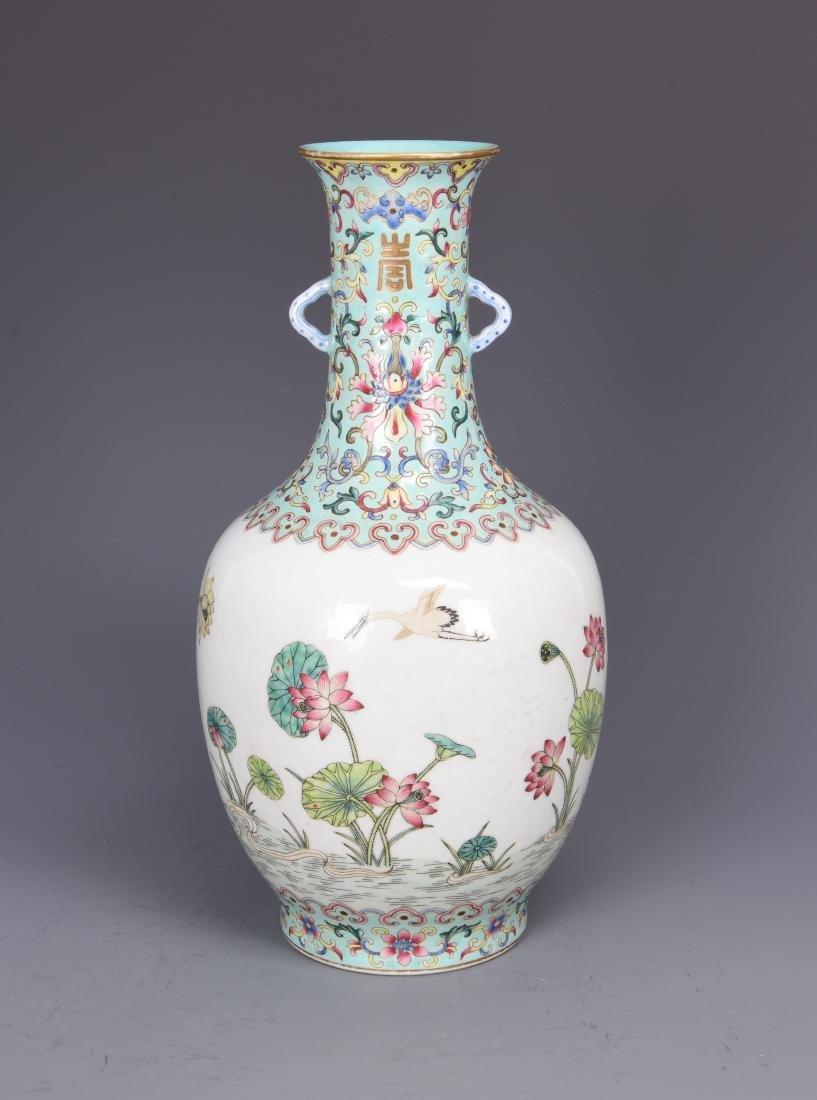 Famille Rose Porcelain  Vase with Mark - 5