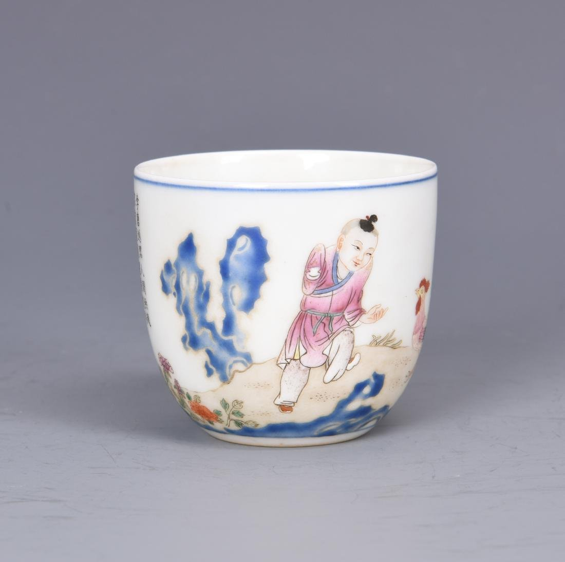 Porcelain Chicken Cup with Mark