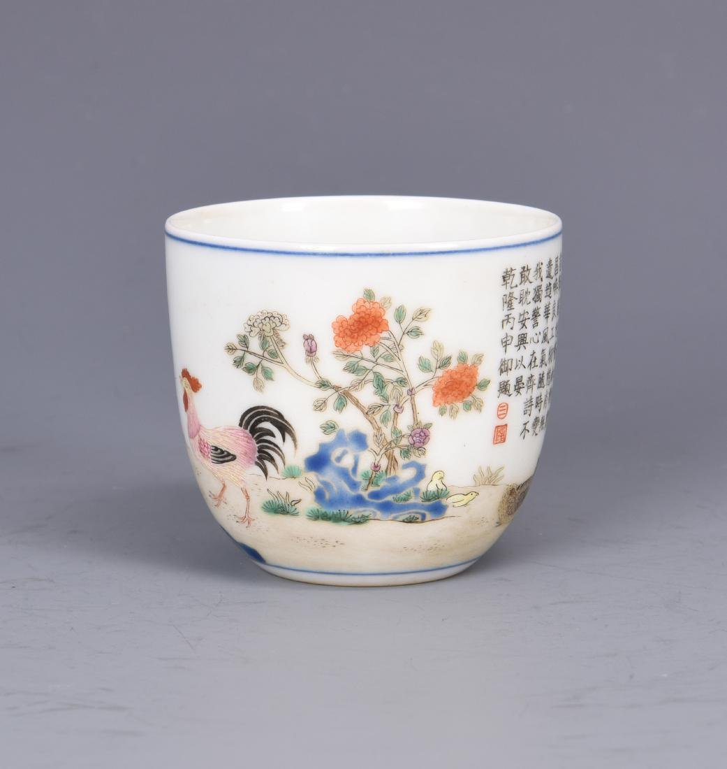 Porcelain Chicken Cup with Mark - 4