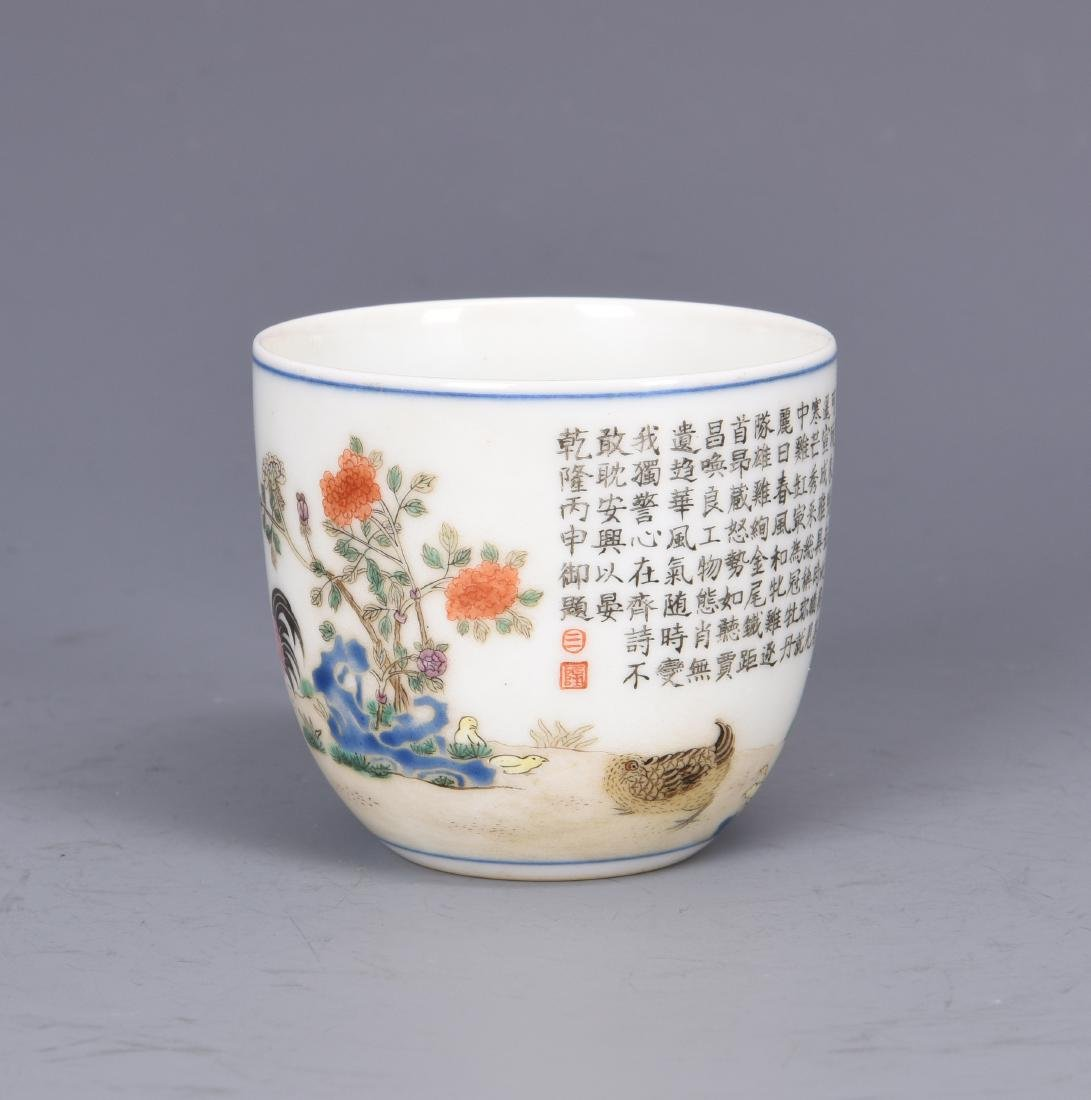 Porcelain Chicken Cup with Mark - 5