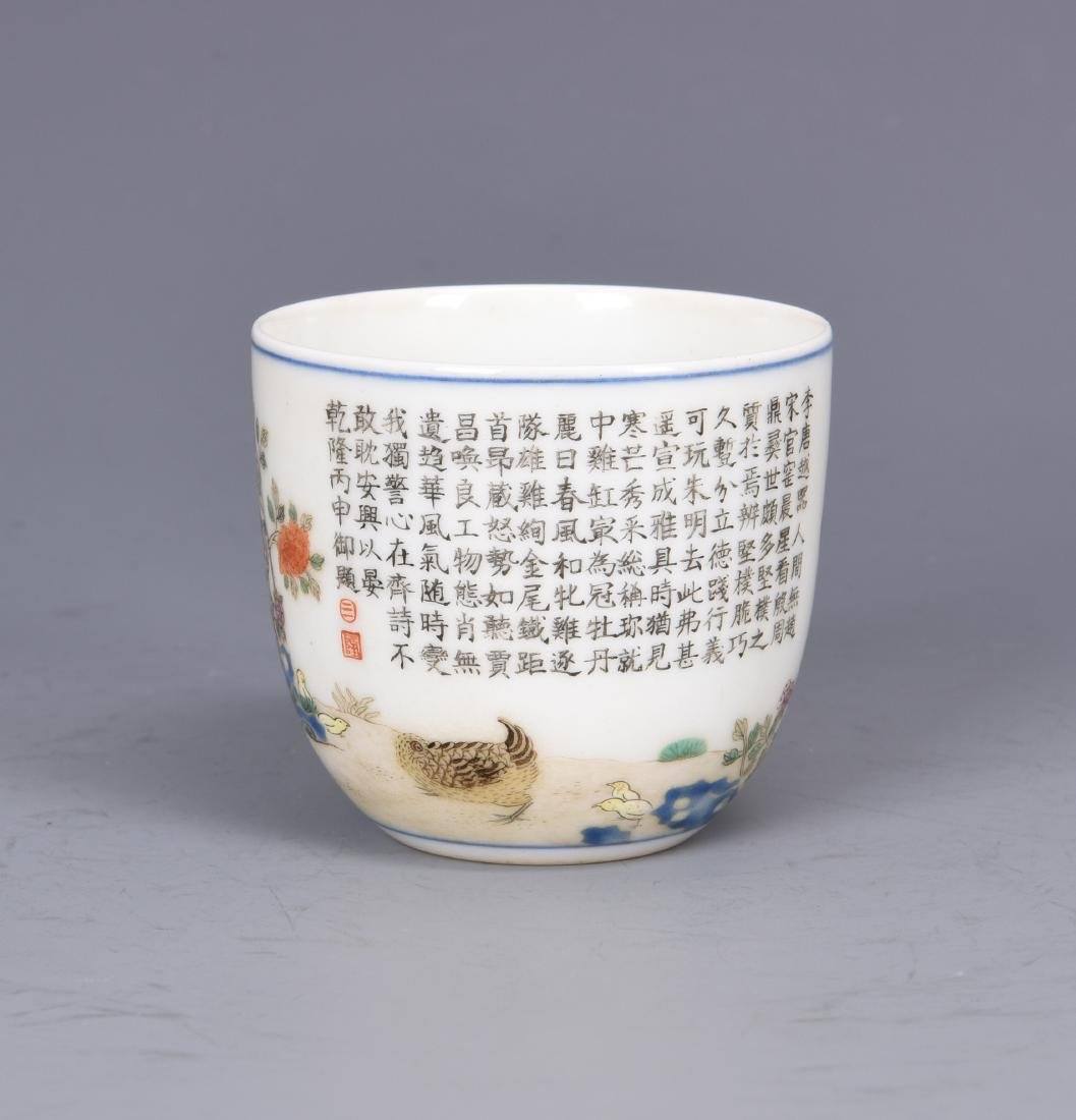 Porcelain Chicken Cup with Mark - 6