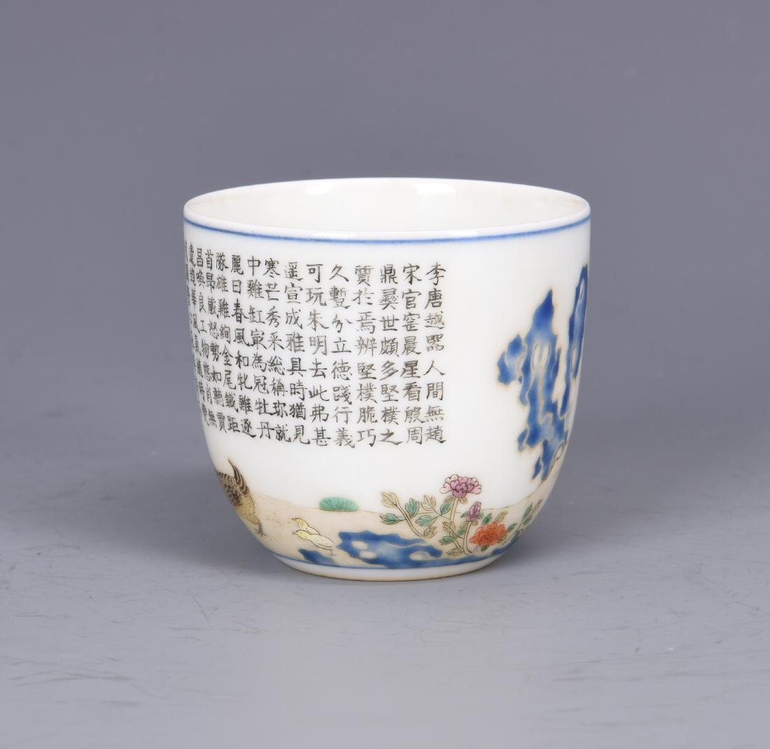 Porcelain Chicken Cup with Mark - 7