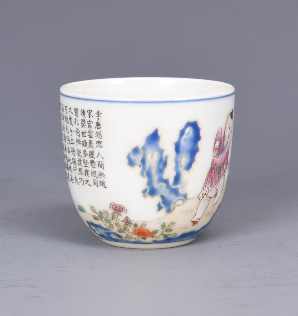Porcelain Chicken Cup with Mark - 8
