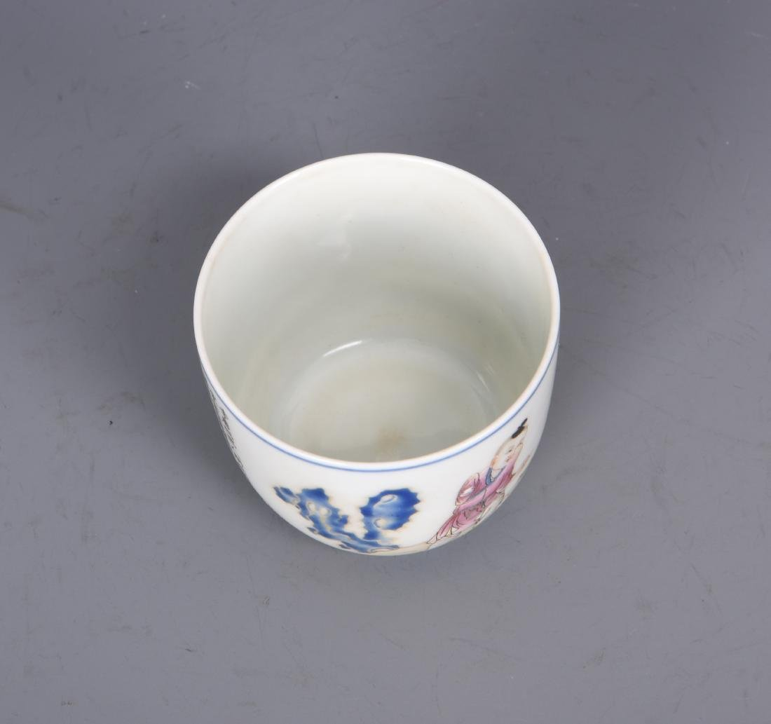 Porcelain Chicken Cup with Mark - 9