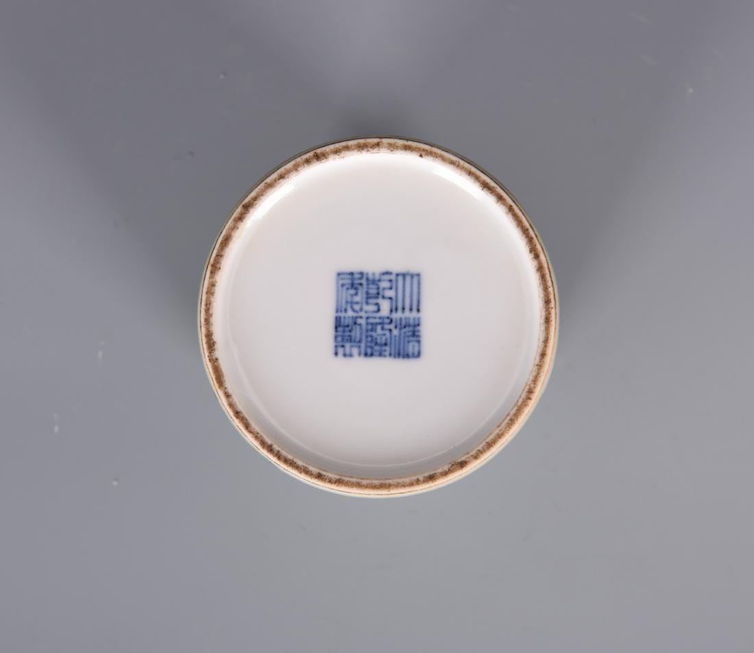 porcelain vase with mark - 6
