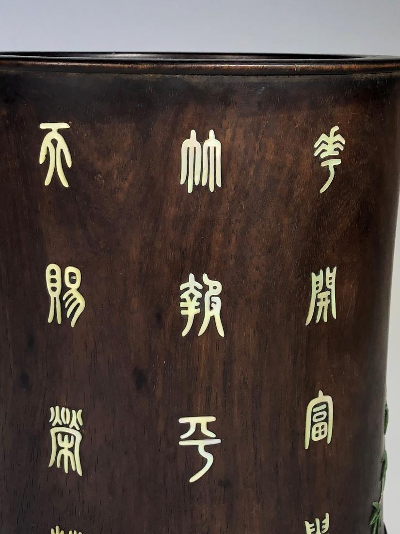 Hard Wood Brush Pot with Stone Inlay - 8