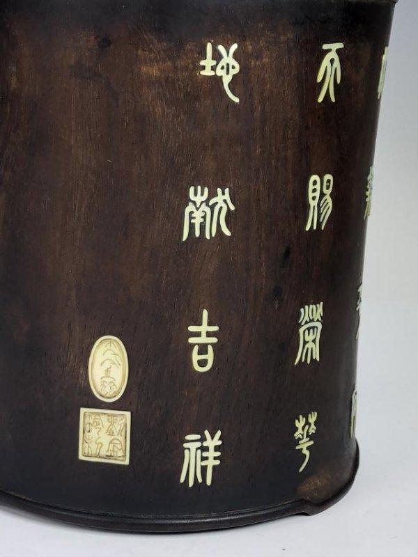 Hard Wood Brush Pot with Stone Inlay - 9