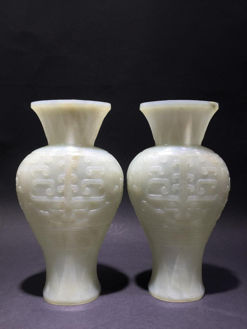 Pair of White Jade Vases