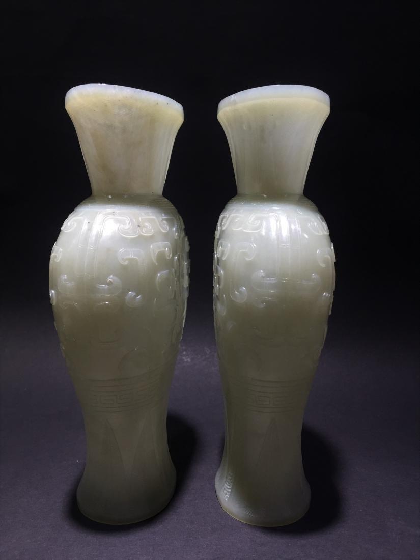 Pair of White Jade Vases - 4