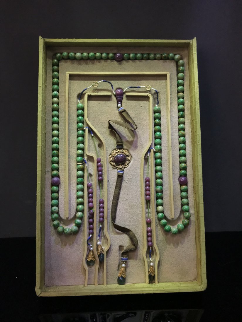 Imperial Court Necklace With Jadeite Tourmaline - 8