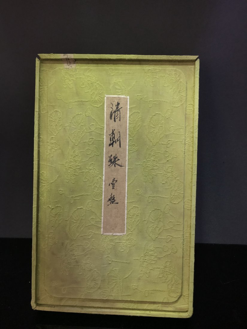 Imperial Court Necklace With Jadeite Tourmaline - 9