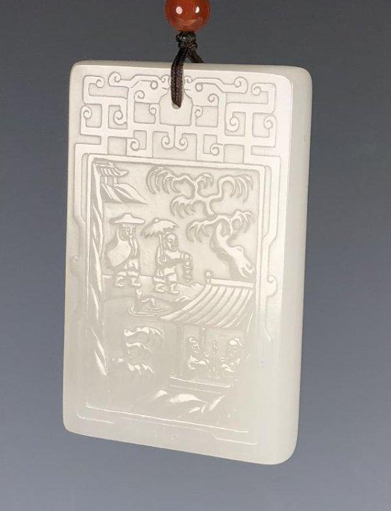 Carved White Jade Pendant on Lanyard