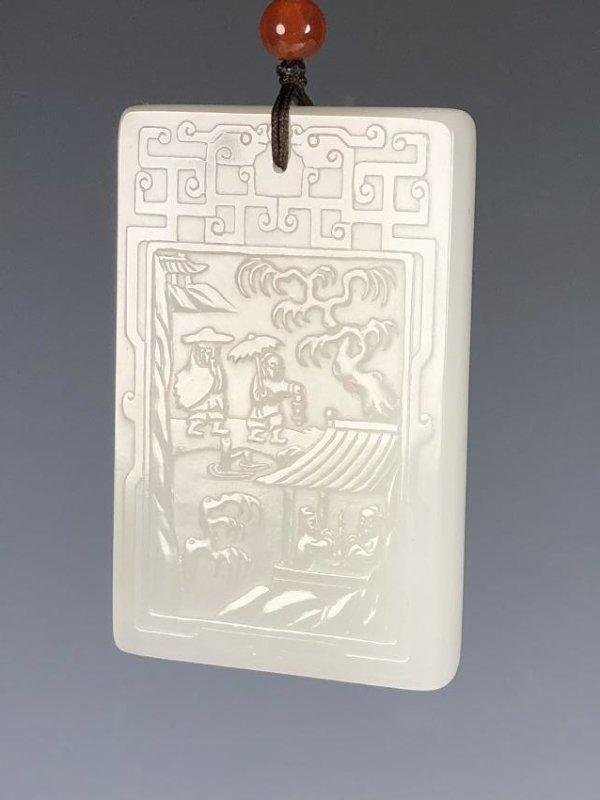 Carved White Jade Pendant on Lanyard - 2