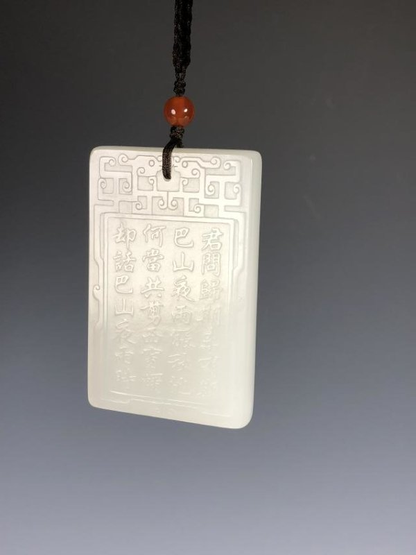 Carved White Jade Pendant on Lanyard - 3