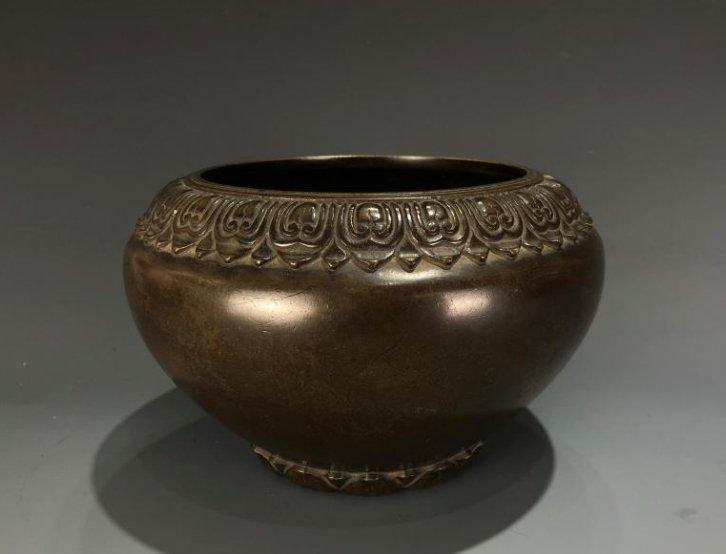 Bronze Globular Censer with Mark