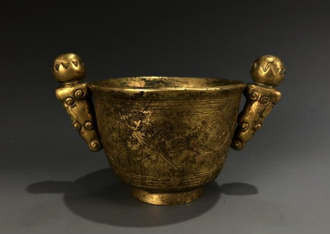 Gilt Bronze Cup with Mark