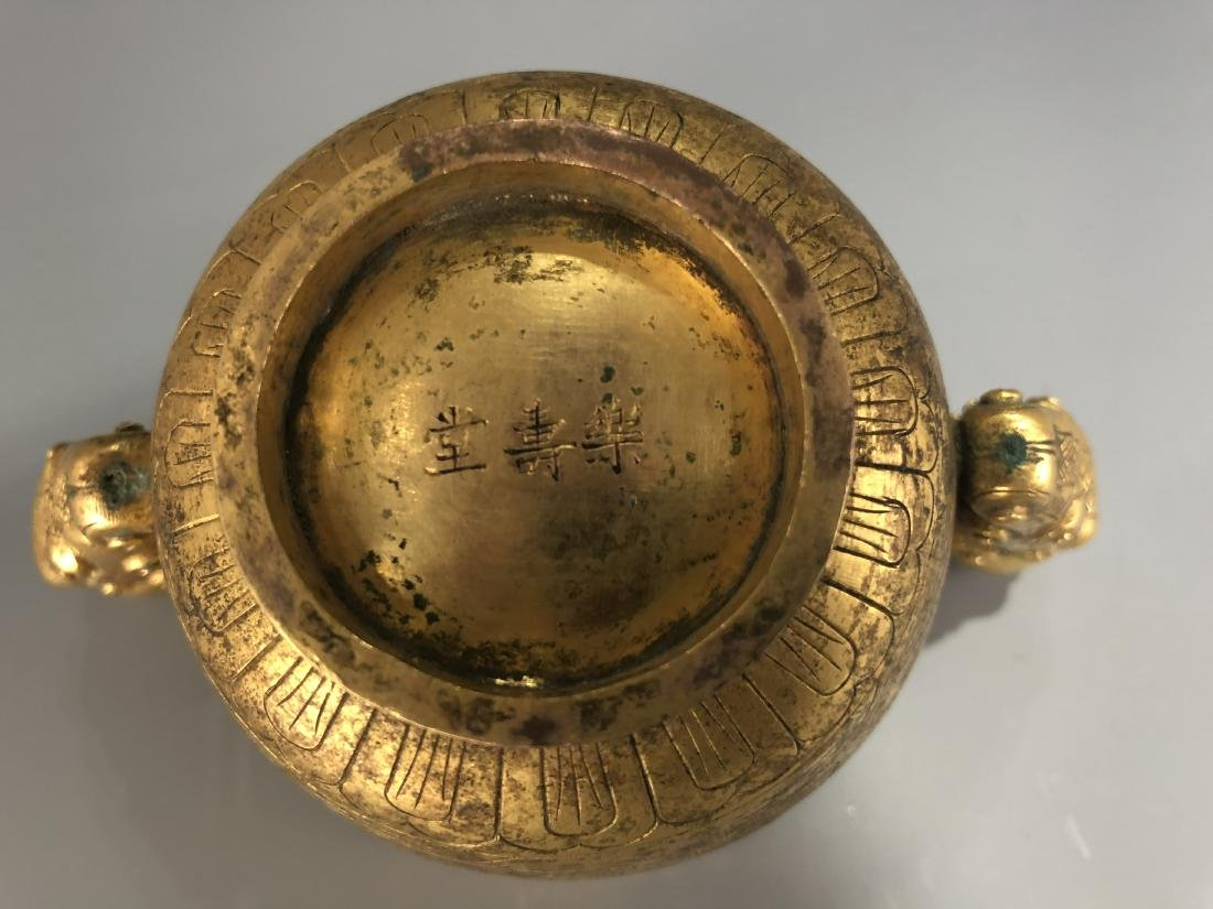 Gilt Bronze Cup with Mark - 5