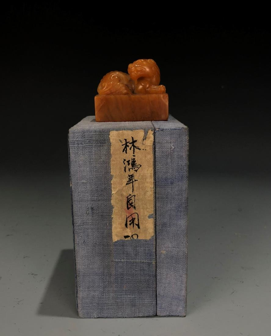 Soap Stone Lion Seal with Box