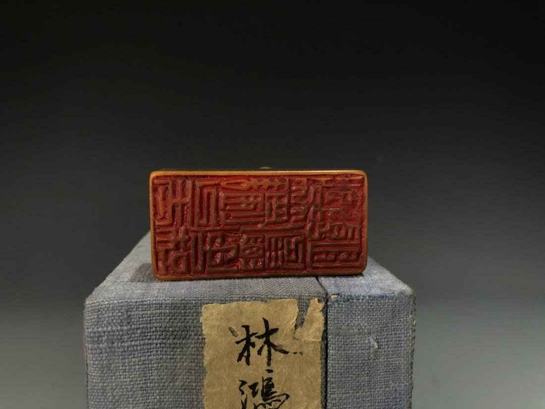 Soap Stone Lion Seal with Box - 2