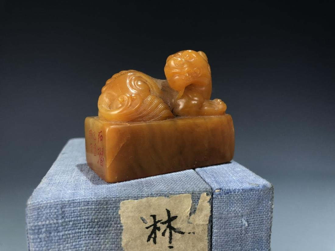 Soap Stone Lion Seal with Box - 5