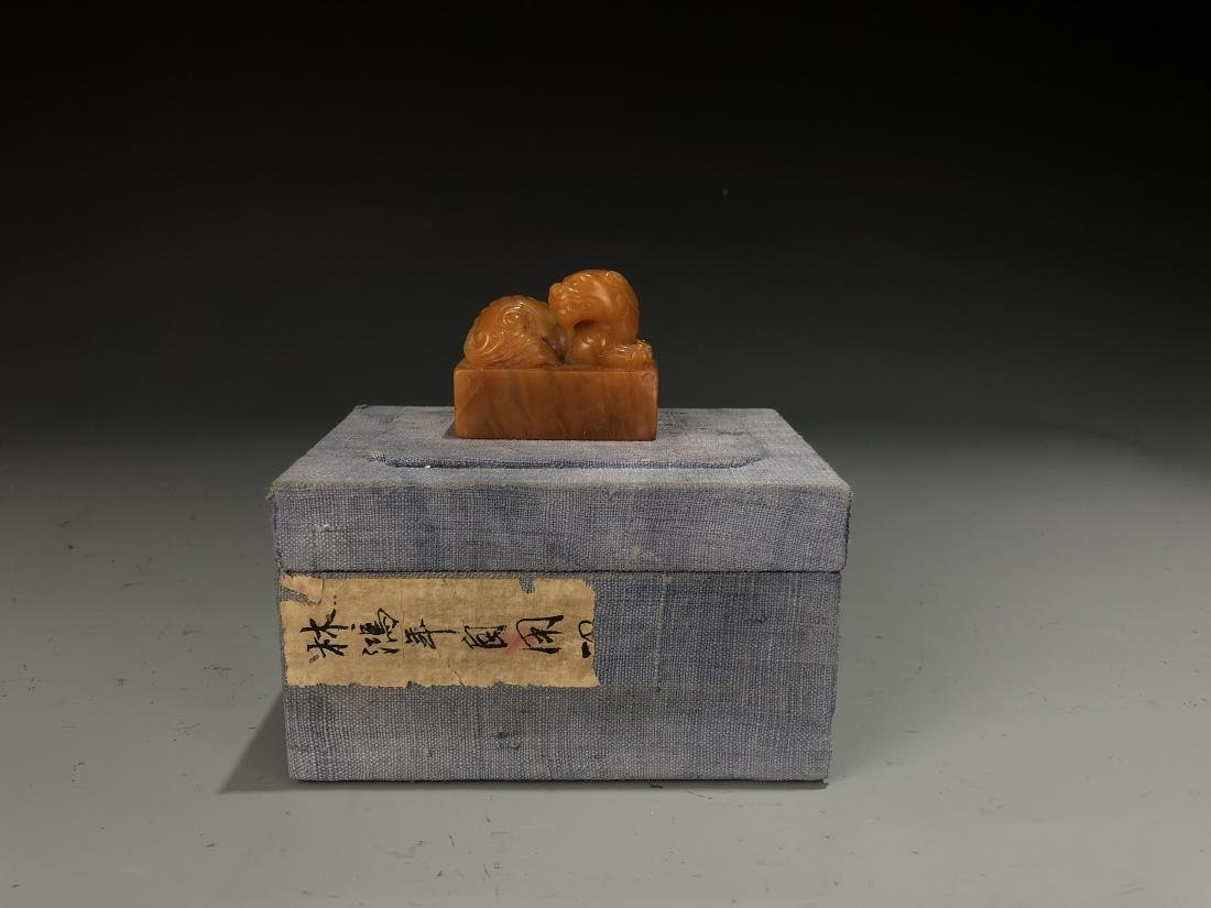 Soap Stone Lion Seal with Box - 6
