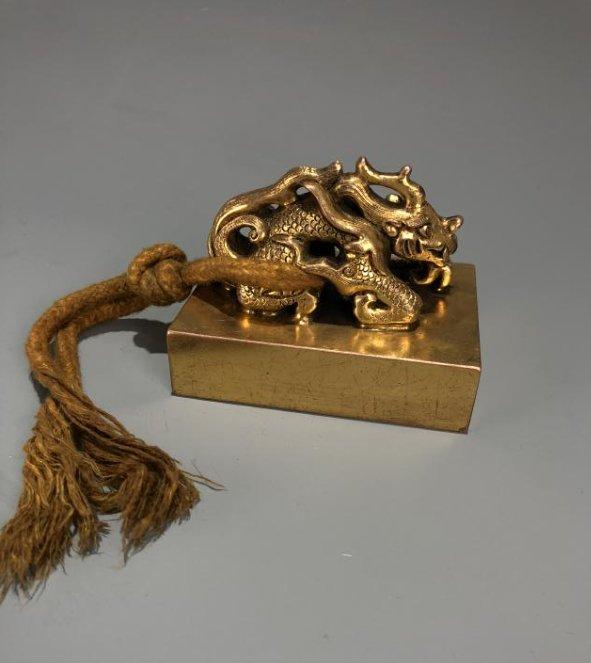 Gilt Bronze Dragon Seal - 2