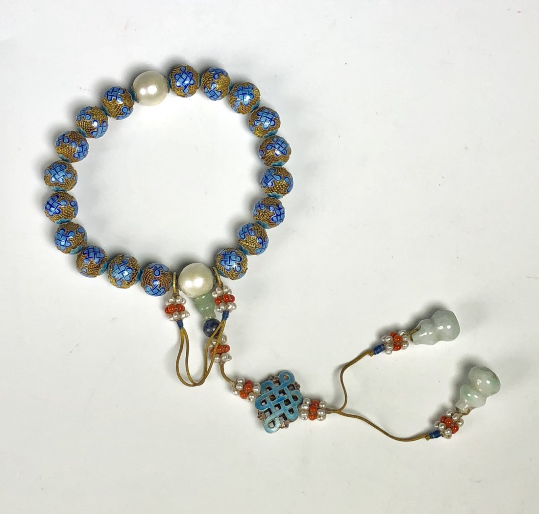 Lapis Gilt Silver Prayer Beads