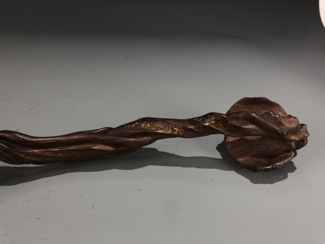 Carved Agar Wood RUYI - 5