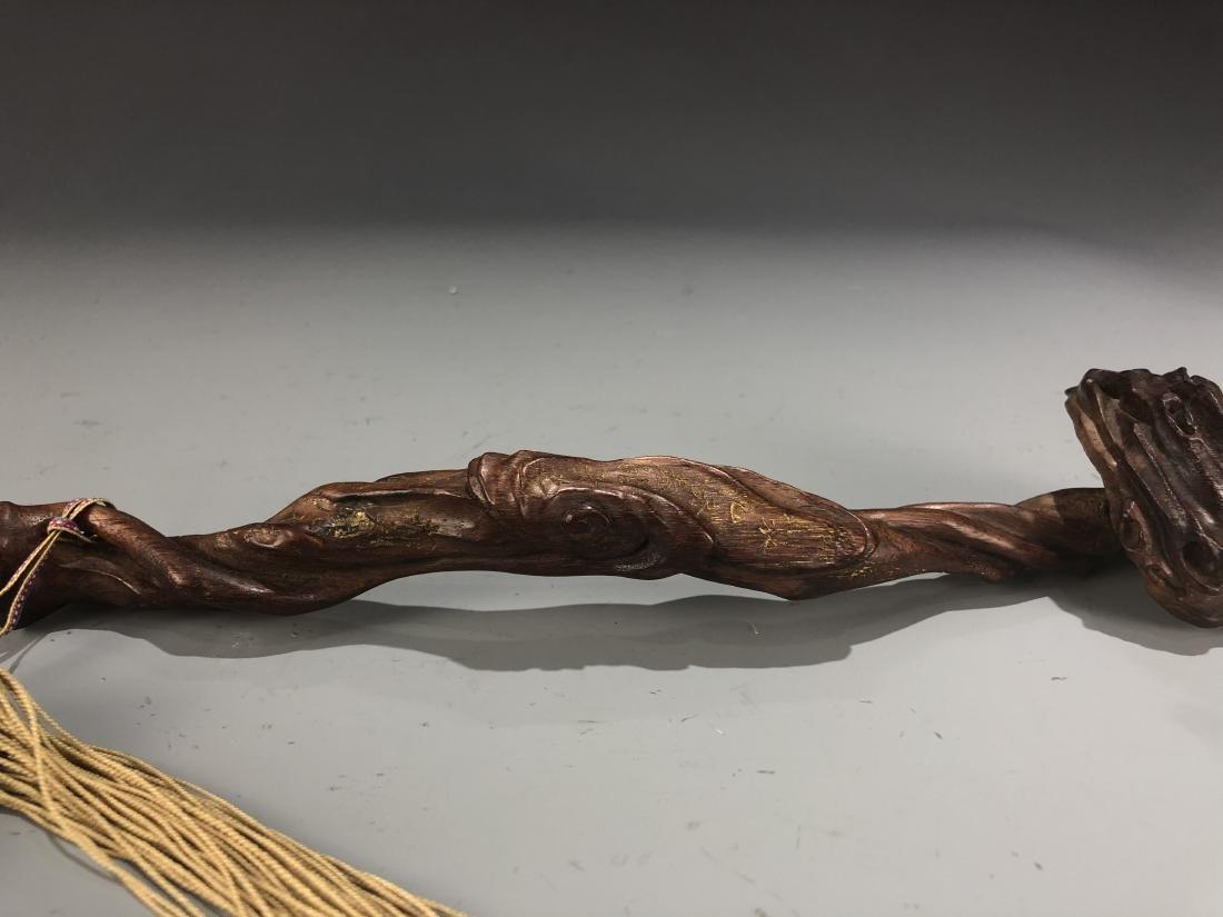 Carved Agar Wood RUYI - 6