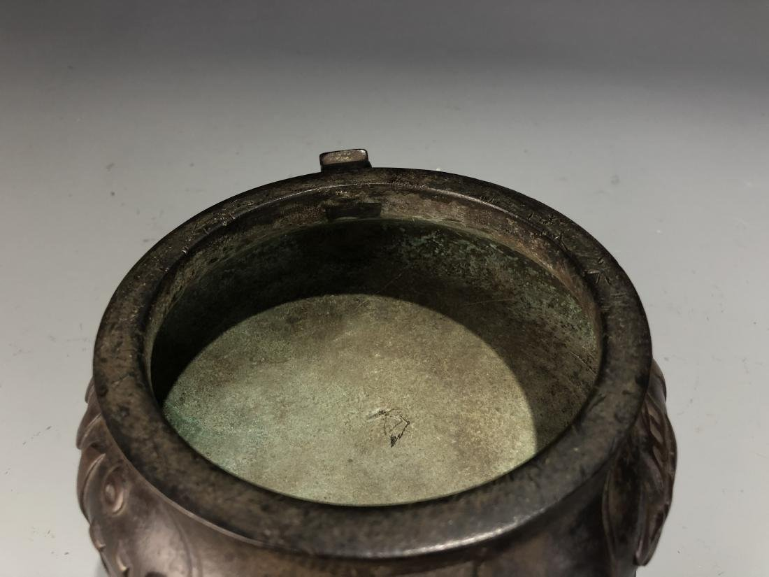 Bronze Censer with Cover and Zitan Stand, Marked - 10
