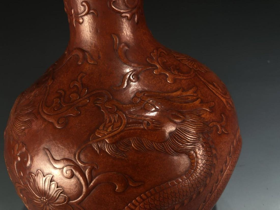 Pear Shaped Gourd Dragon Vase with Mark - 3