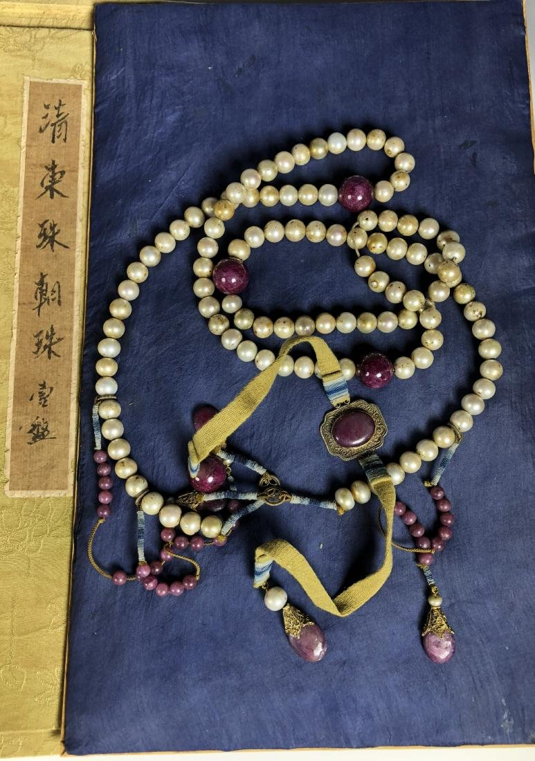 Imperial Court Necklace With Pearl Beads,Tourmaline.... - 8