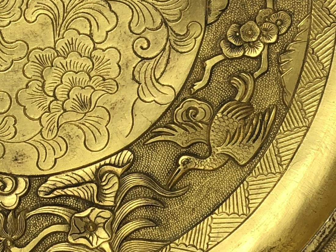 Gilt Bronze Plate - 5