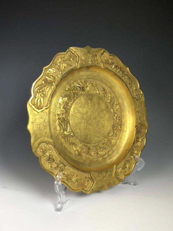 Gilt Bronze Plate - 6