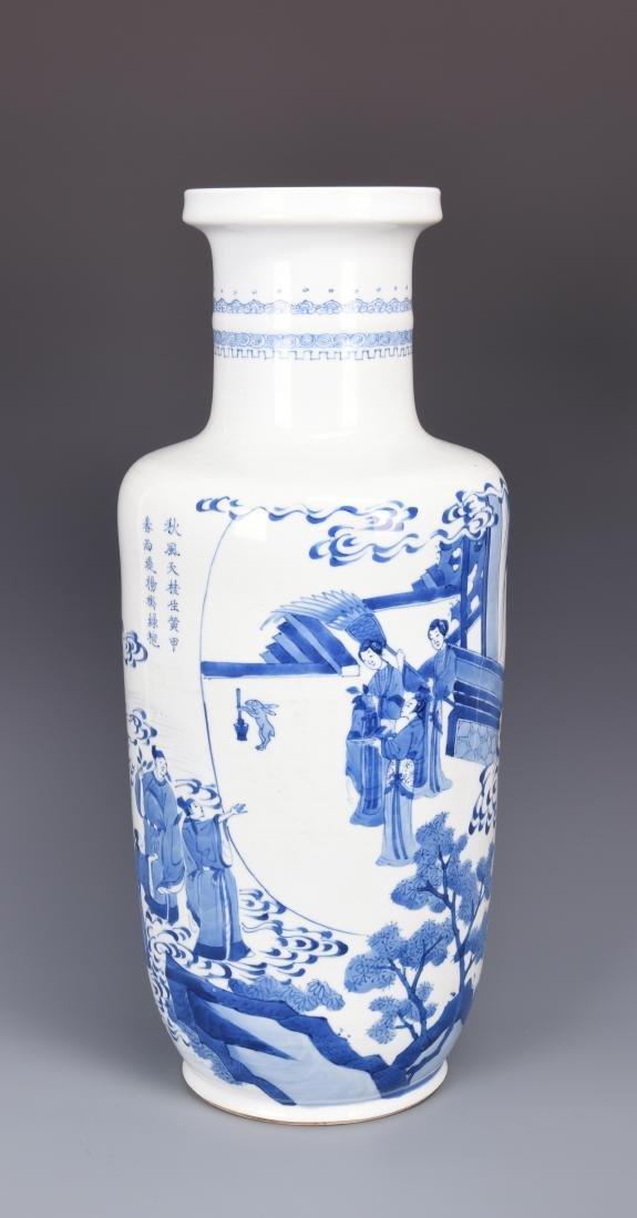 Large Blue and White Porcelain Vase