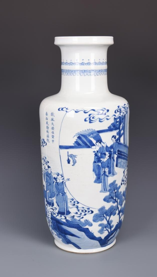 Large Blue and White Porcelain Vase - 2