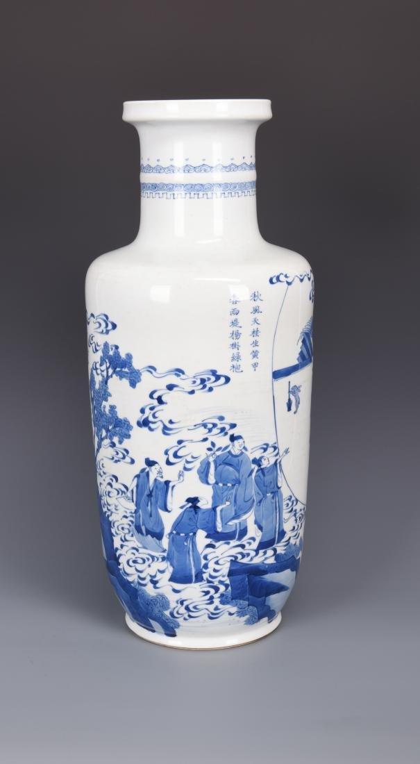 Large Blue and White Porcelain Vase - 5