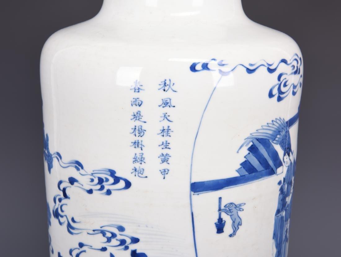 Large Blue and White Porcelain Vase - 6